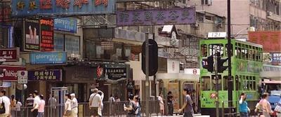Hong Kong street scape