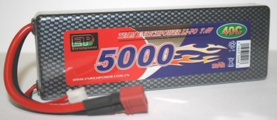 Photo of EnrichPower 5000mHa battery